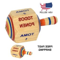 Mexican Traditional Wooden Toy Toma Todo Handmade Multicolor